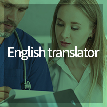 English translator